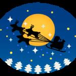 満月の夜空とサンタとトナカイのイラスト