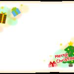 クリスマスツリーとプレゼントの黄色のフレーム飾り枠イラスト
