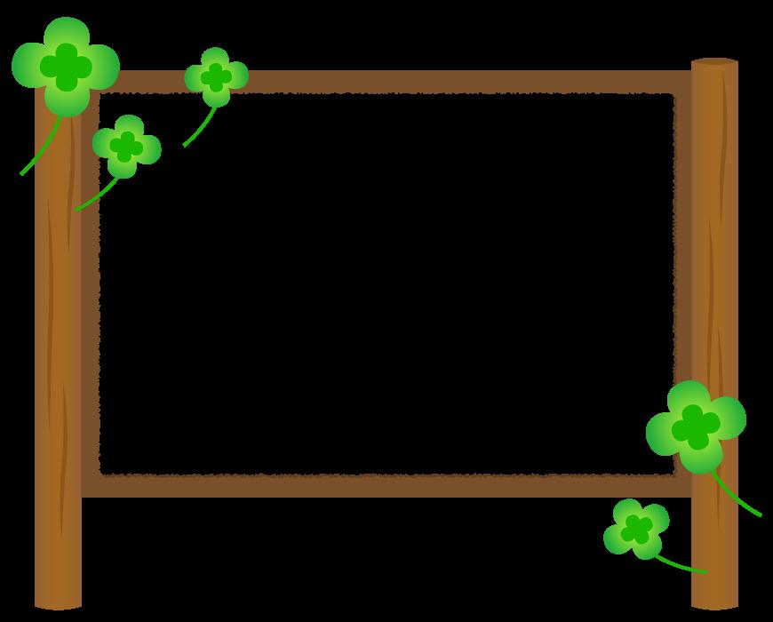 四葉のクローバーと木の看板のフレーム飾り枠イラスト