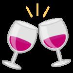 ワインで乾杯のイラスト