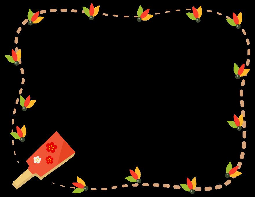 羽子板と羽根の点線囲みフレーム飾り枠イラスト
