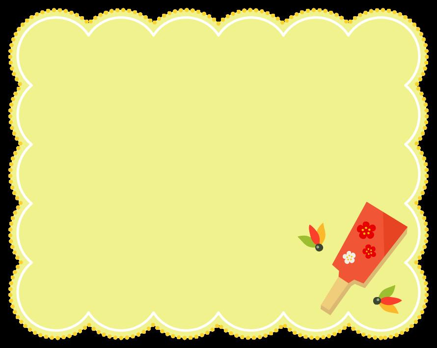 羽子板と羽根の黄色もこもこフレーム飾り枠イラスト