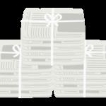古紙・新聞紙の束のイラスト