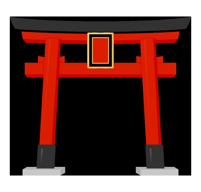 神社・鳥居のイラスト