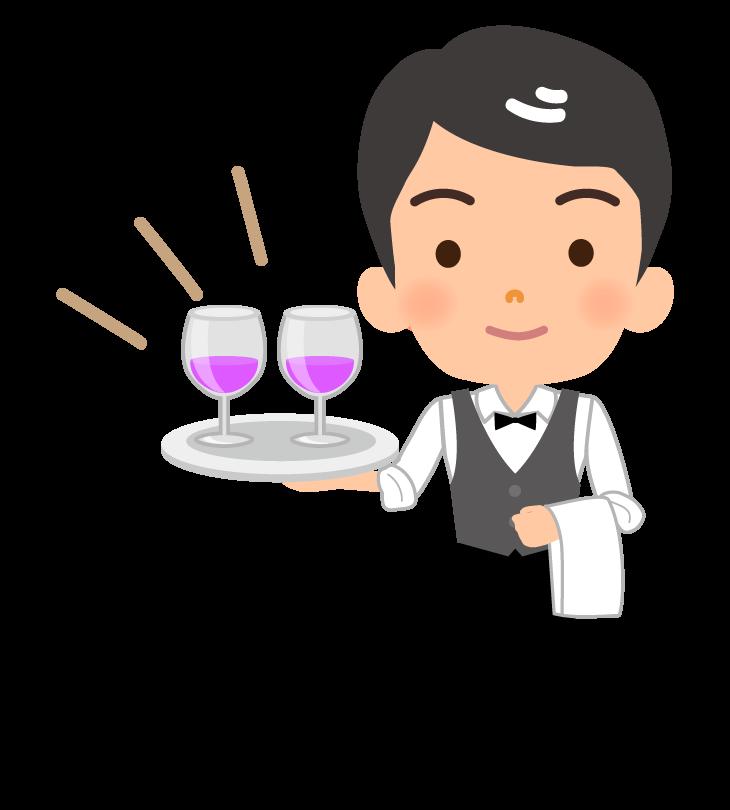 ワインを運ぶウエイターのイラスト