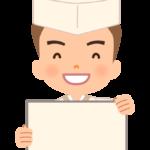 ボードを持った和食の料理人のイラスト