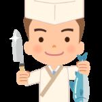 包丁を持った和食の料理人のイラスト