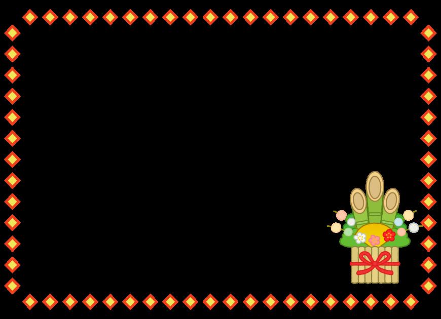 門松と四角の囲みフレーム飾り枠イラスト