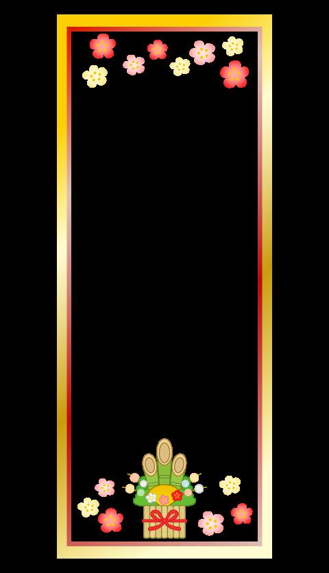 門松と黄金色と赤枠の縦長フレーム飾り枠イラスト