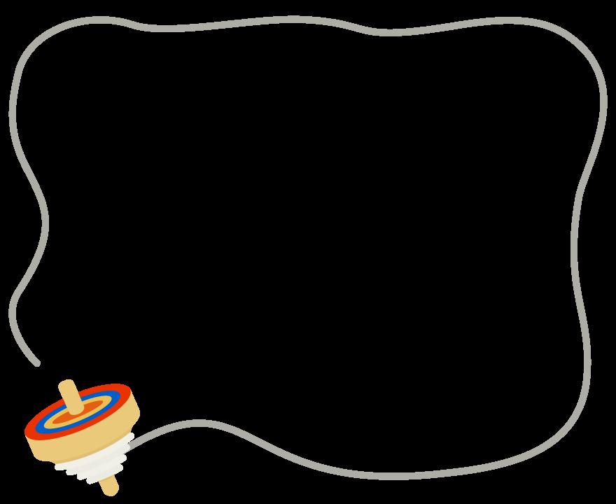 お正月・コマのフレーム飾り枠イラスト