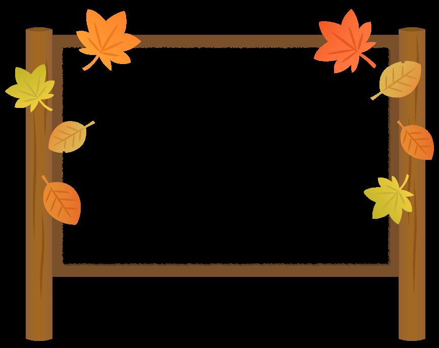 紅葉した落ち葉と木の看板のフレーム飾り枠イラスト