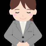 礼・お辞儀をする女性会社員のイラスト