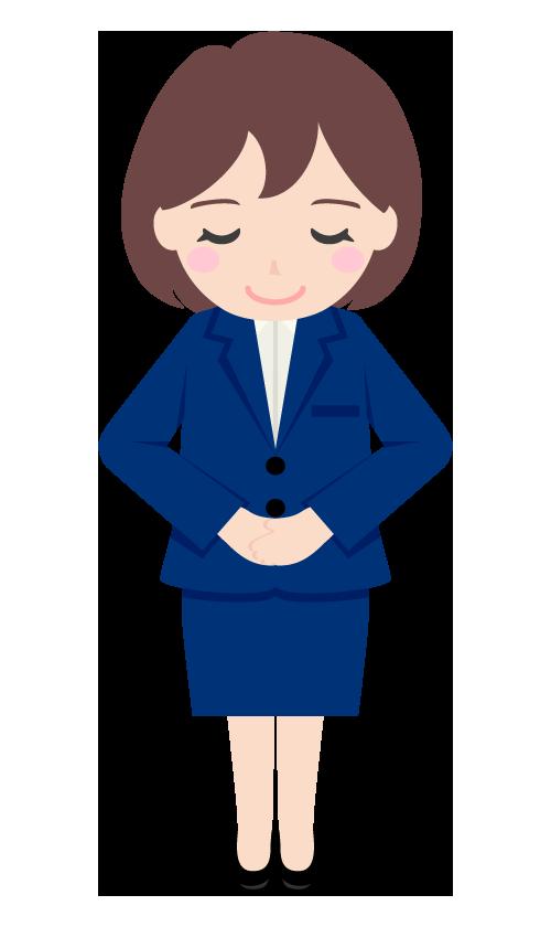 礼・お辞儀をする女性会社員(全身)のイラスト