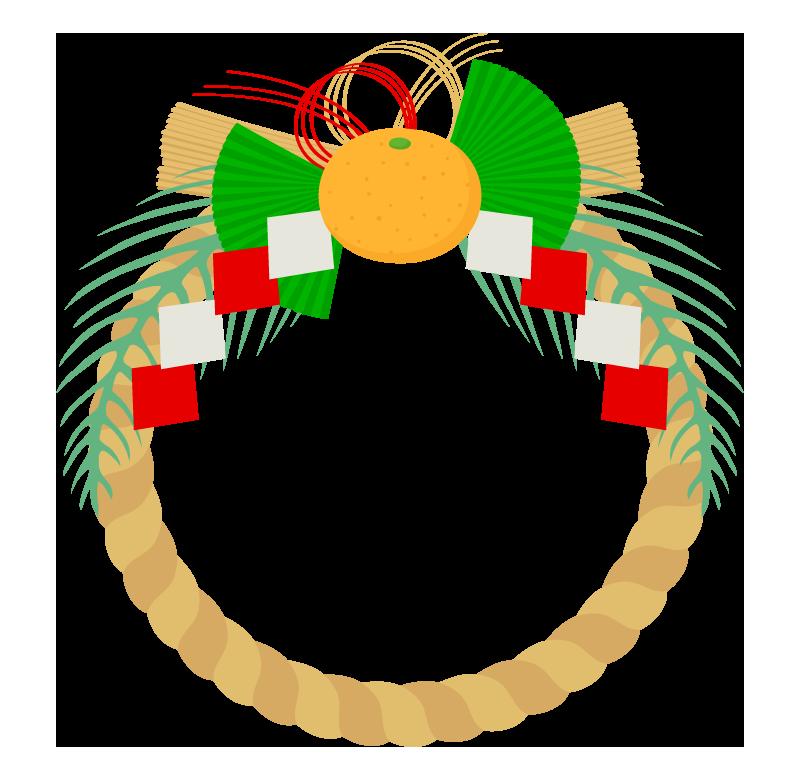 お正月のしめ縄のイラスト