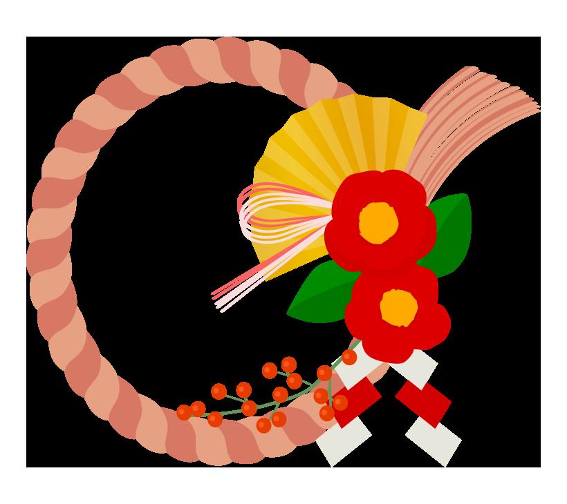 お正月のしめ縄のイラスト02