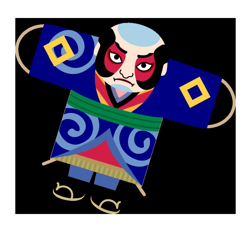 奴凧のイラスト