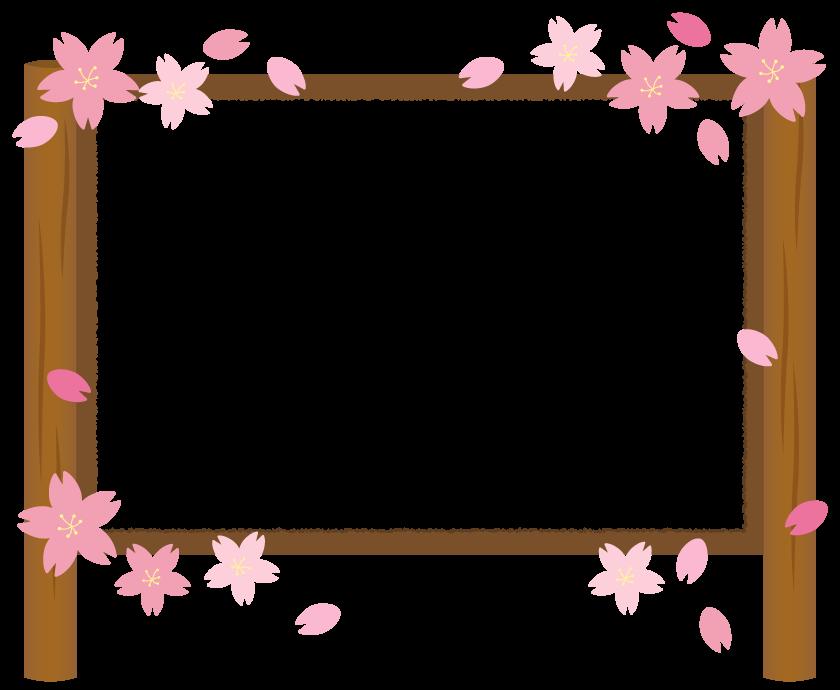 桜の花びらと木の看板のフレーム飾り枠イラスト