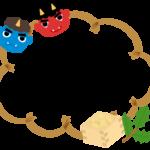節分・赤鬼と青鬼の豆まきのもこもこ筆線フレーム飾り枠イラスト