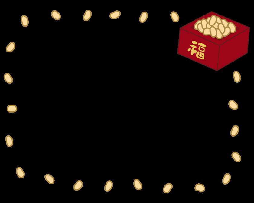 節分・豆まきのフレーム飾り枠イラスト