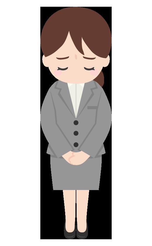 謝る・謝罪をする女性会社員(全身)のイラスト
