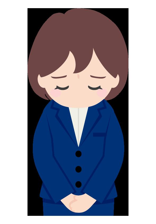 謝る・謝罪をする女性会社員のイラスト