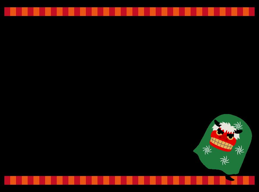 獅子舞と赤と橙色のストライプの上下フレーム飾り枠イラスト