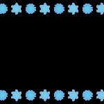 雪の結晶の囲みフレーム飾り枠イラスト