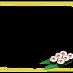 恵方巻・海苔巻きの黄緑フレーム飾り枠イラスト