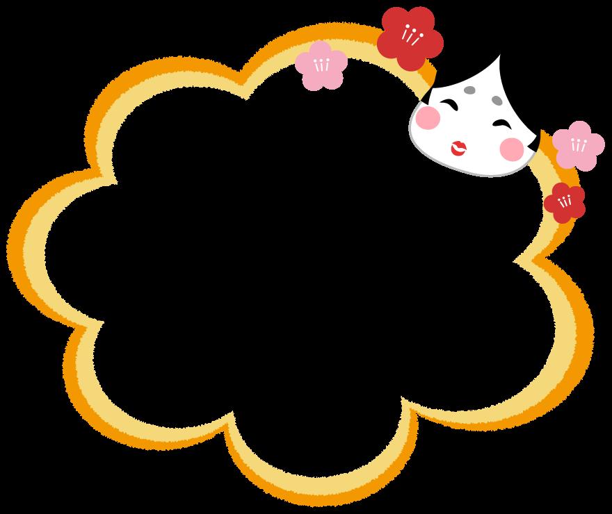 おかめ(お多福)と梅の花のもこもこフレーム飾り枠イラスト