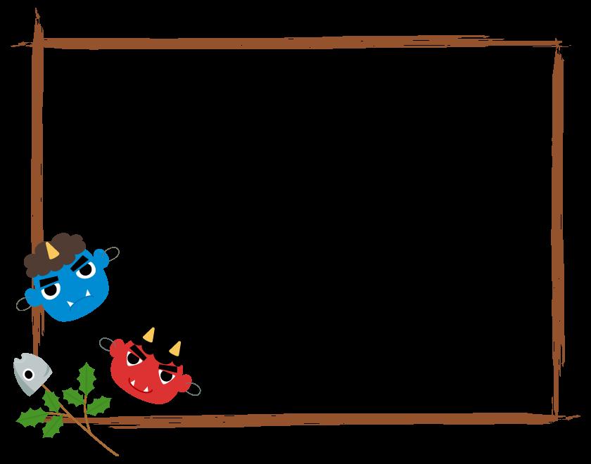 節分・赤鬼と青鬼と柊鰯の筆線フレーム飾り枠イラスト