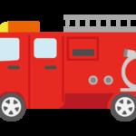 消防車のイラスト