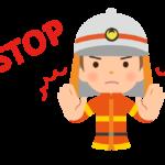 「STOP」と消防隊員のイラスト