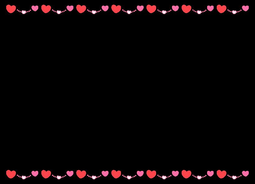 赤とピンクのハートの上下フレーム飾り枠イラスト