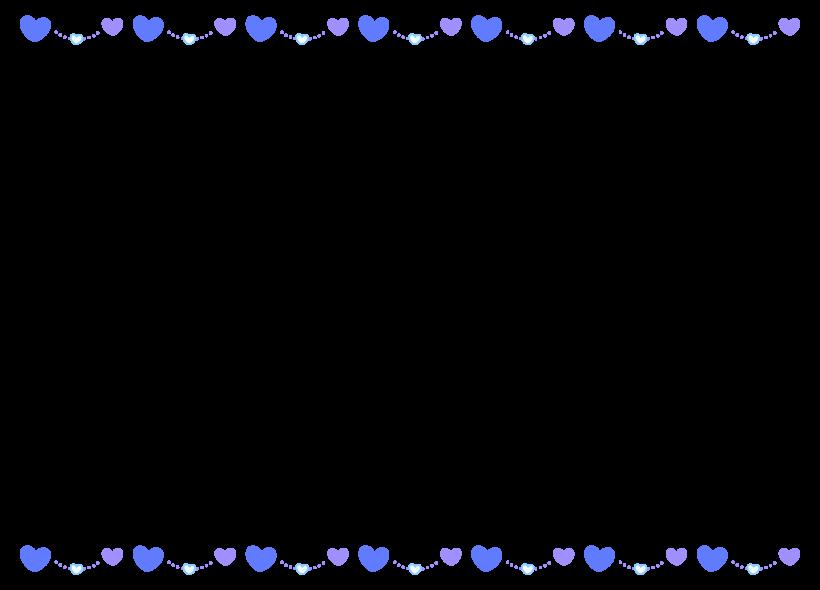 ブルーとパープルのハートの上下フレーム飾り枠イラスト