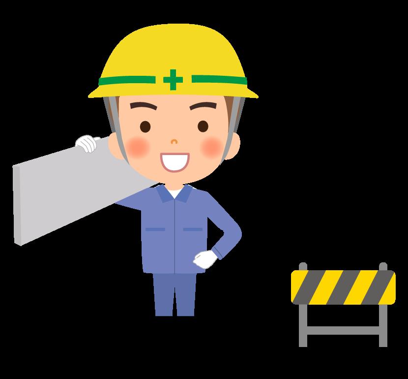 工事現場の作業員のイラスト