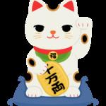 招き猫のイラスト02