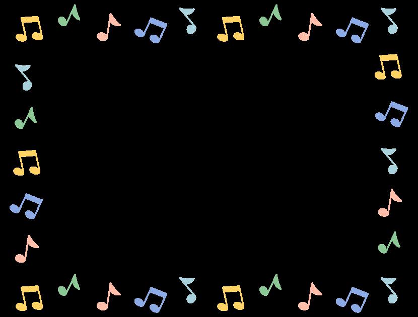 カラフルな音符の囲みフレーム飾り枠イラスト