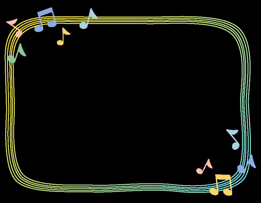 カラフルな音符と黄色と水色の五線譜フレーム飾り枠イラスト