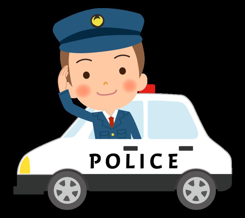 パトカーと警察官のイラスト