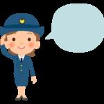 吹き出しと婦人警官・女性警察官のイラスト