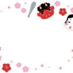 節分・赤鬼とおかめと梅の花のフレーム飾り枠イラスト
