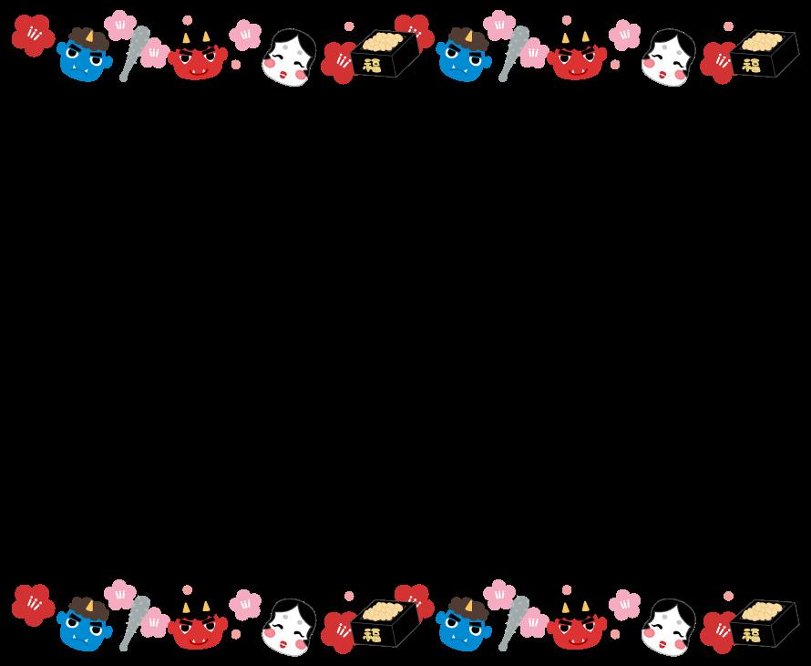 節分・赤鬼青鬼とおかめと梅の花の上下フレーム飾り枠イラスト