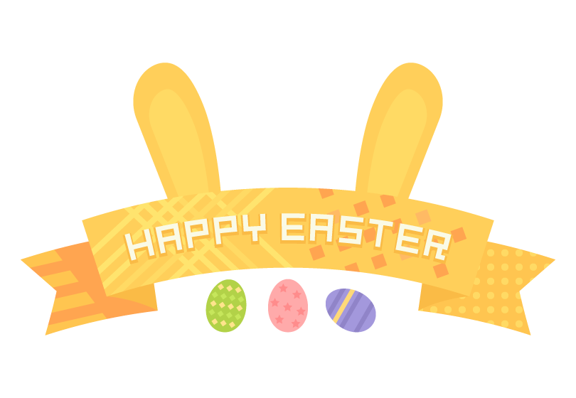 「HAPPY EASTER」の文字のイラスト