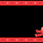 ハートのリボン「Happy Valentine」フレーム飾り枠イラスト