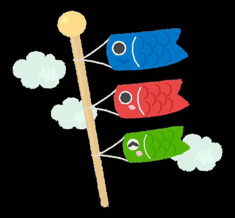 5月・鯉のぼりのイラスト