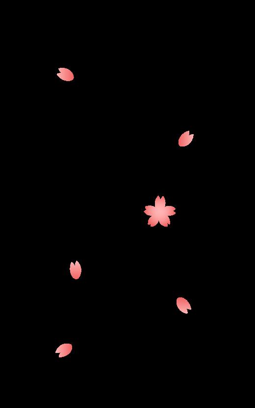 縦書き・「お花見」の文字のイラスト