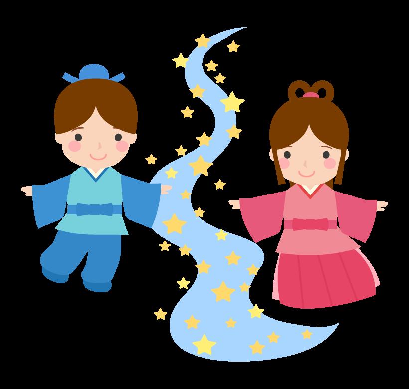 かわいい織姫と彦星のイラスト