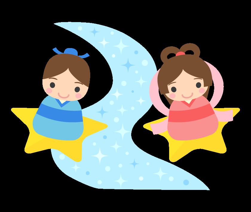 七夕・かわいい織姫と彦星のイラスト
