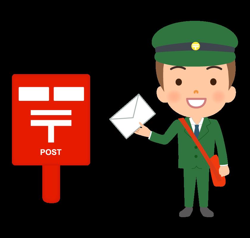 郵便配達員とポストのイラスト