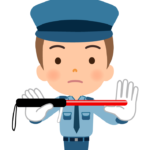警備員とストップのイラスト